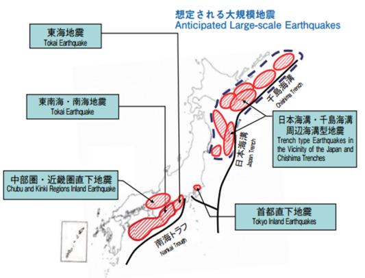 quake-data-3