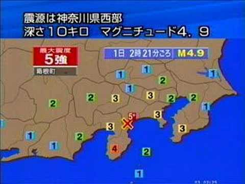 earthquake-map-shindo