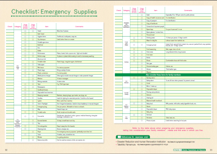 emergency-stockpile-and-emergency-bag-list-screenshot